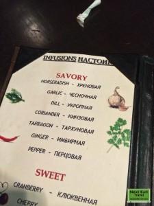 Russian Samovar, savory vodka